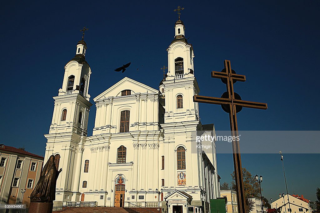 Orthodox church temple : Stock Photo
