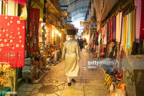 orthodox jew walking in jerusalem old town souk israel - east jerusalem stock pictures, royalty-free photos & images