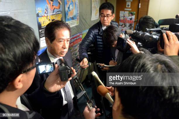 Osahiro Haruzono director of the Japan Canoe Federation faces the media on January 9 2018 in Tokyo Japan 32yearold Yasuhiro Suzuki desperate to make...
