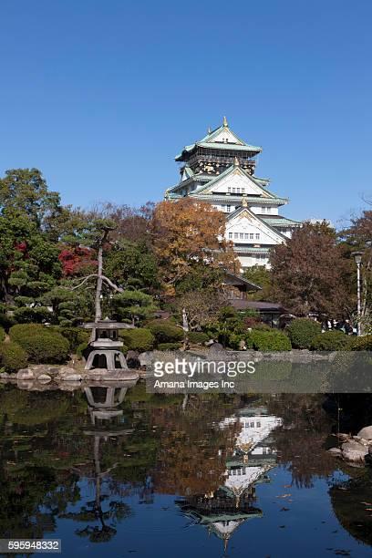 Osaka Castle and Japanese Garden