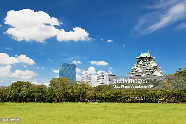 Osaka castle and Osaka Business Park, Osaka City, Osaka Prefecture, Honshu, Japan