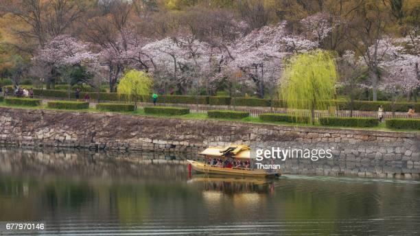 Osaka Castle boat