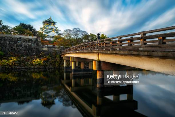 Osaka Castle in Morning