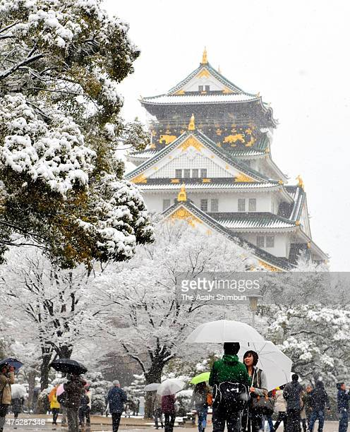 Osaka Castle is covered with snow on February 11 2011 in Osaka Japan