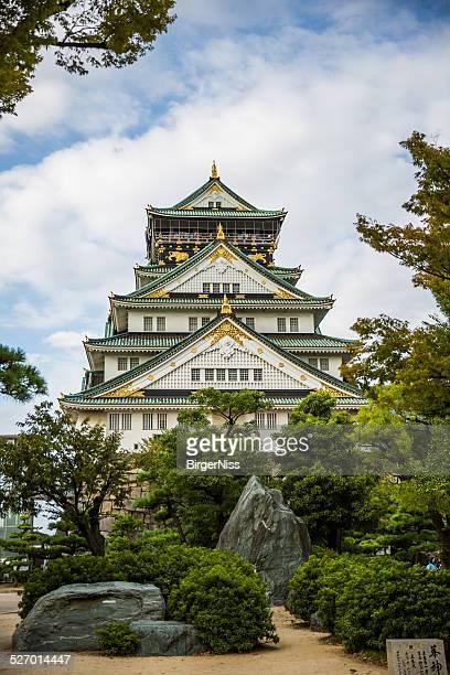 Burg von Osaka. Osaka, Japan
