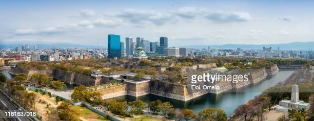 osaka city downtown skyline, japan - moat stock pictures, royalty-free photos & images