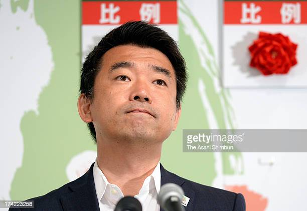 Osaka City Mayor and coleader of the Japan Restoration Party Toru Hashimoto attends a press conference at their election campaign headquarters on...