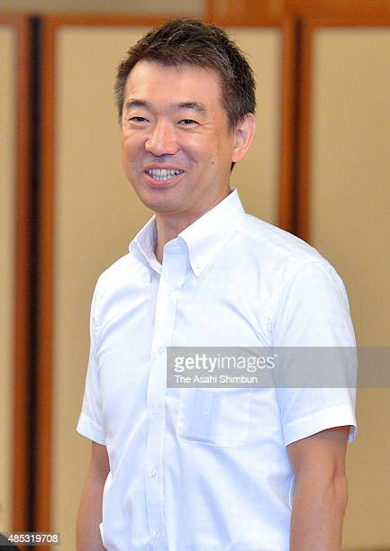 Osaka City Mayor Toru Hashimoto is seen during the Mayor's Certificate of Appreciation Handing Ceremony at Osaka City Hall on August 27 2015 in Osaka...