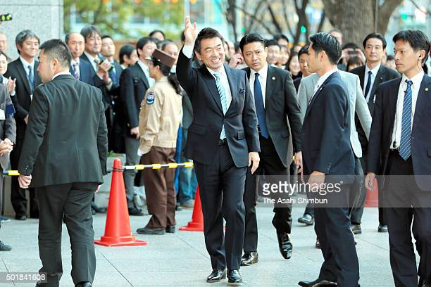 Osaka City Mayor Toru Hashimoto leaves the Osaka City Hall on December 18 2015 in Osaka Japan