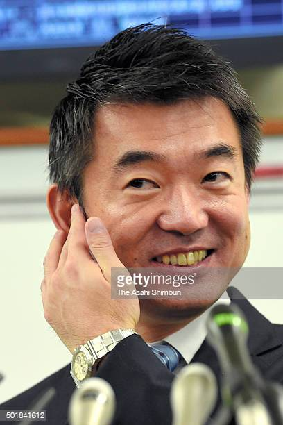 Osaka City Mayor Toru Hashimoto speaks during a press conference at Osaka City Hall on December 18 2015 in Osaka Japan