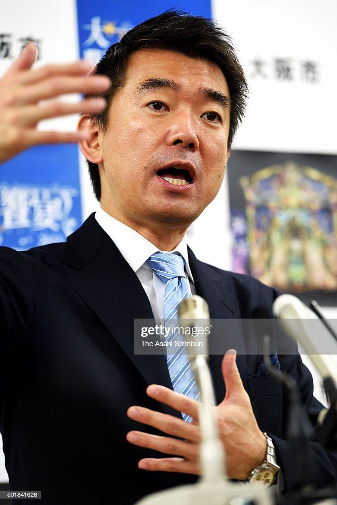 Osaka Mayor Hashimoto Retires From Politics