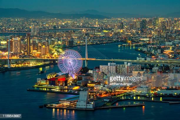 osaka cityscape - 大阪ビジネスパーク ストックフォトと画像