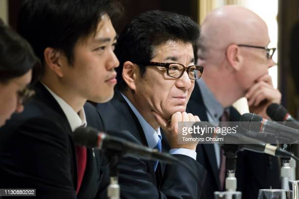 Osaka Governor Ichiro Matsui and Osaka Mayor Hirofumi Yoshimura attend a press conference at the Foreign Correspondents' Club of Japan on February...