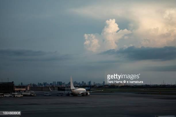 Osaka International Airport Itami in Japan