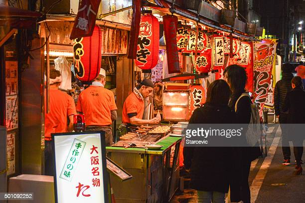 Osaka late night street food dining