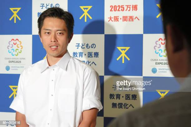 Osaka Mayor Hirofumi Yoshimura responds to reporters' questions at Osaka city office on September 25, 2017 in Osaka, Japan. The mayor of Osaka is...