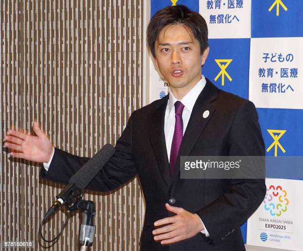 Osaka Mayor Hirofumi Yoshimura speaks at Osaka City Hall on Novemver 24, 2017. The mayor of Japan's second city of Osaka said November 24 he would...