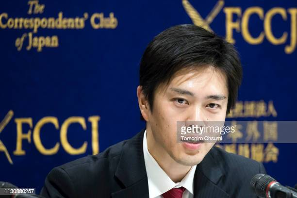 Osaka Mayor Hirofumi Yoshimura speaks during a press conference at the Foreign Correspondents' Club of Japan on February 20, 2019 in Tokyo, Japan....