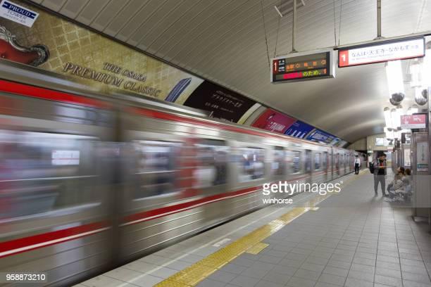 大阪府の大阪地下鉄 - 地下鉄駅 ストックフォトと画像