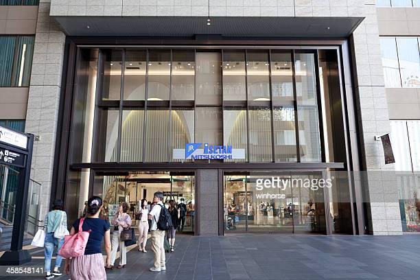 jr osaka mitsukoshi isetan - isetan mitsukoshi holdings stock pictures, royalty-free photos & images