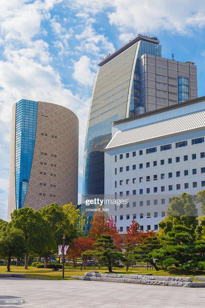 Osaka Museum of History : Stock Photo