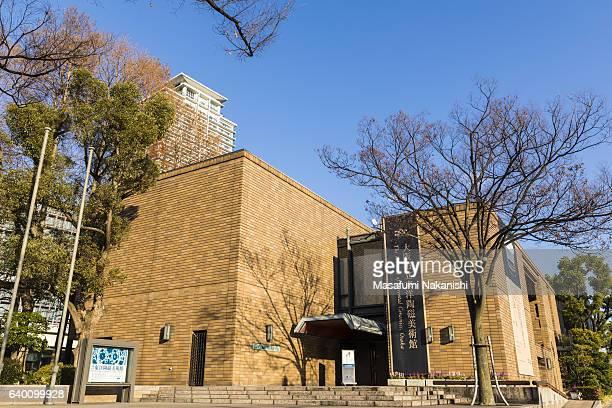 osaka museum of oriental ceramics - 大阪市 ストックフォトと画像