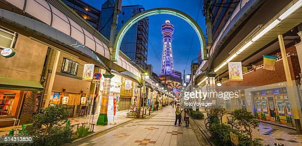 大阪のネオン照明による 新世界 通天閣日本防止 - 通天閣 ストックフォトと画像