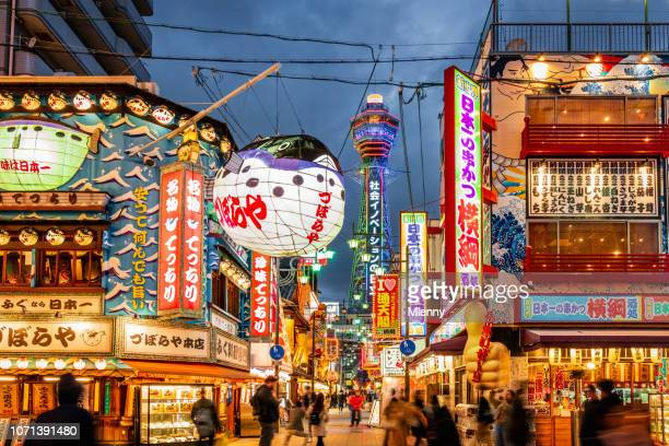 osaka shinsekai at night tsutenkaku tower - mlenny photography stock pictures, royalty-free photos & images