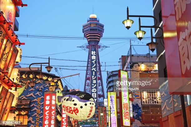 osaka shinsekai tsutenkaku tower, osaka, japan - 通天閣 ストックフォトと画像