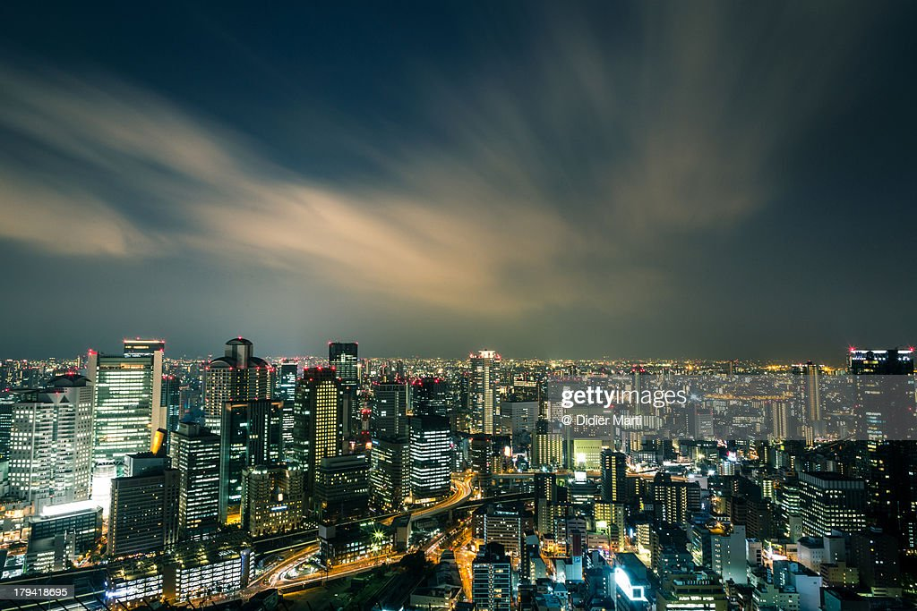 Osaka skyline : Stock Photo