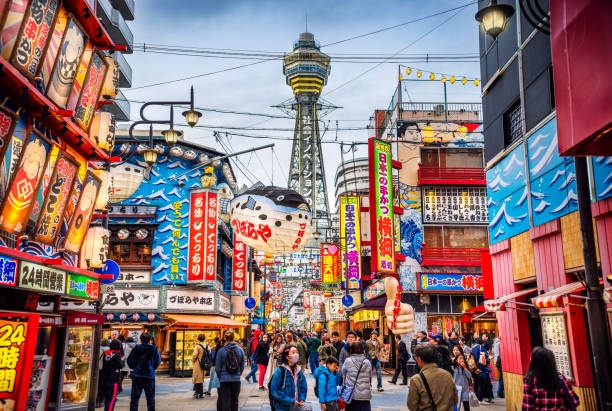 Osaka, Japan Osaka, Japan
