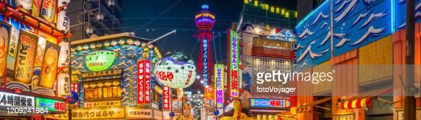 ネオンライトを見下ろす大阪津天閣タワー 新西海レストランパノラマジャパン - 通天閣 ストックフォトと画像
