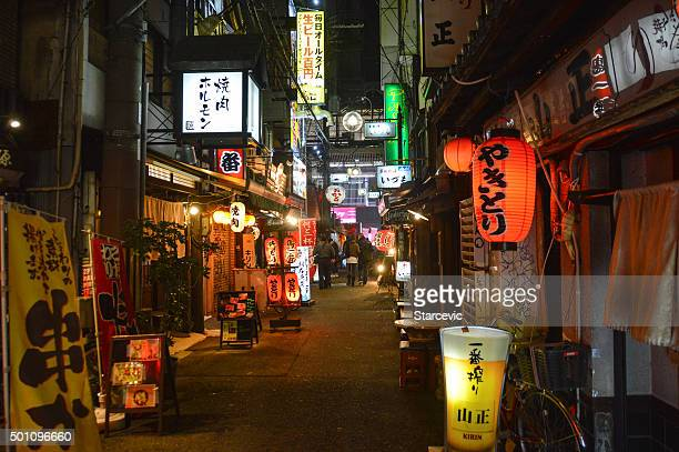 Osaka - Typical Osaka alleyway near the famous Dotonbori Canal