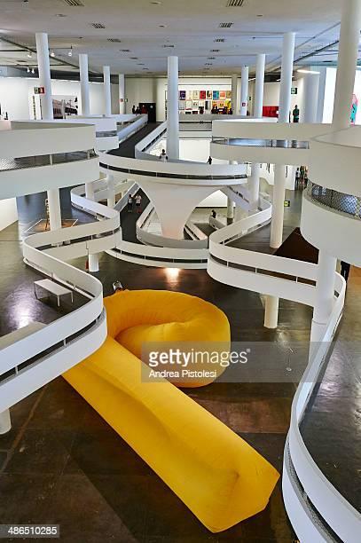 Oscar Niemeyer architecture in Sao Paulo, Brazil