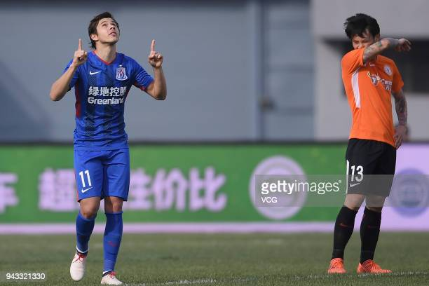 Oscar Romero of Shanghai Greenland Shenhua celebrates a goal during the 2018 Chinese Super League 5th round match between Beijing Renhe FC and...
