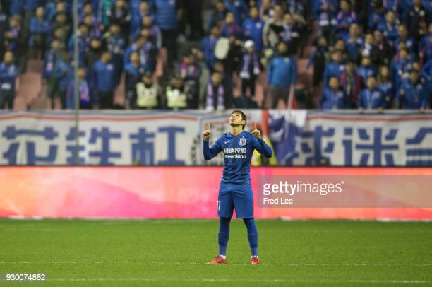 Oscar Romero of Shanghai Greenland Shenhua in action during the 2018 Chinese Super League match between Shanghai Greenland Shenhua and Shanghai SIPG...