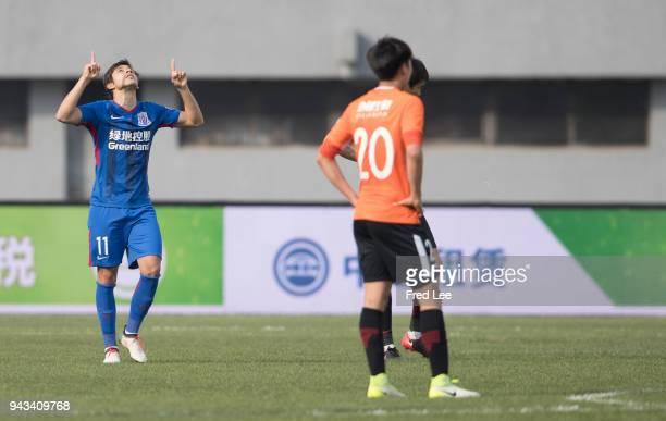 Oscar Romero of Shanghai Shenhua celebrates after scoring a goal during teh 2018 Chinese Super League match between Beijing Renhe and Shanghai...