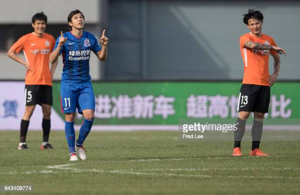 Oscar Romero of Shanghai Shenhua celebrates after scoring a goal during teh 2018 Chinese Super League match between Beijing Renhe and Shanghai...