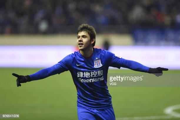 Oscar Romero of Shanghai Shenhua celebrates after scoring a goal during the 2018 Chinese Football Association Super League first round match between...