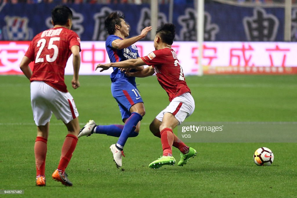 Chinese Super League - Shanghai Shenhua v Guangzhou Evergrande