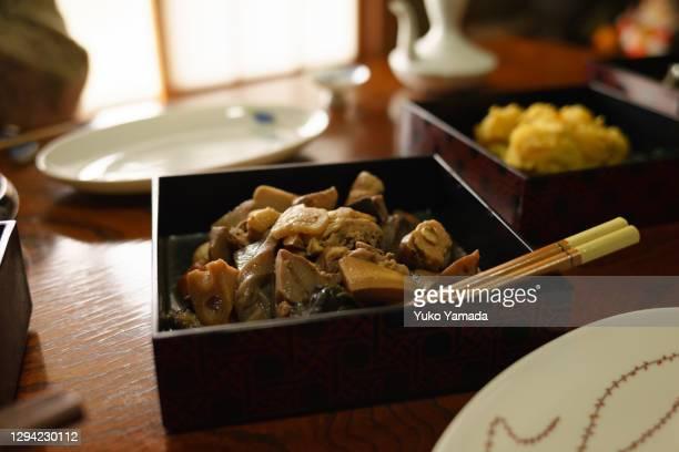 osechi - japanese new year food - 煮物 ストックフォトと画像