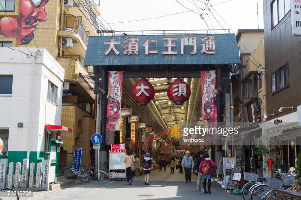 osu kannon shopping arcade in nagoya, japan - aichi prefecture stock pictures, royalty-free photos & images