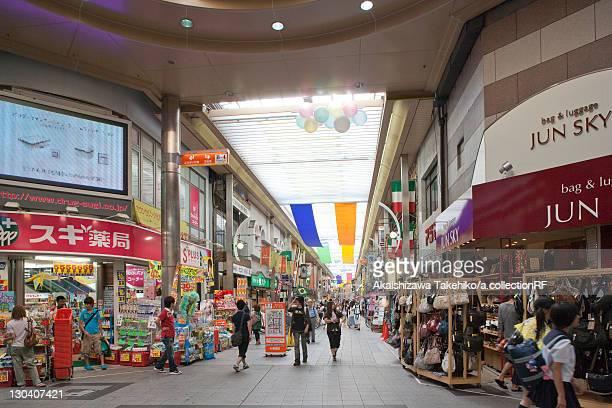 Osu Shopping Street, Nagoya city, Aichi Prefecture, Japan