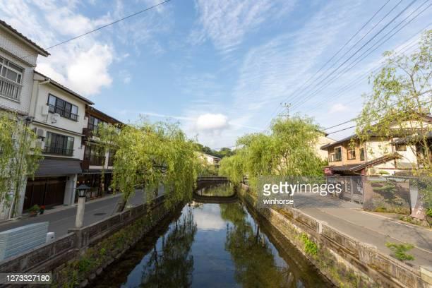 otanigawa river in kinosaki onsen, japan 城崎温泉 大谿川 - 兵庫県 ストックフォトと画像