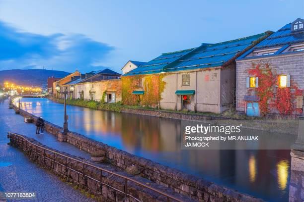 otaru canel in autumn, hokkaido, japan - 運河 ストックフォトと画像
