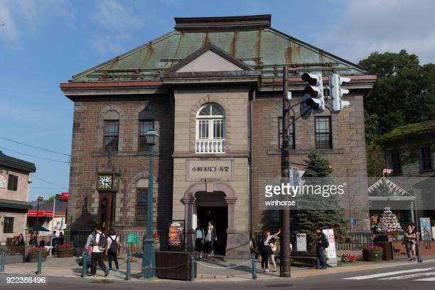 otaru music box museum in hokkaido, japan - music box stock pictures, royalty-free photos & images