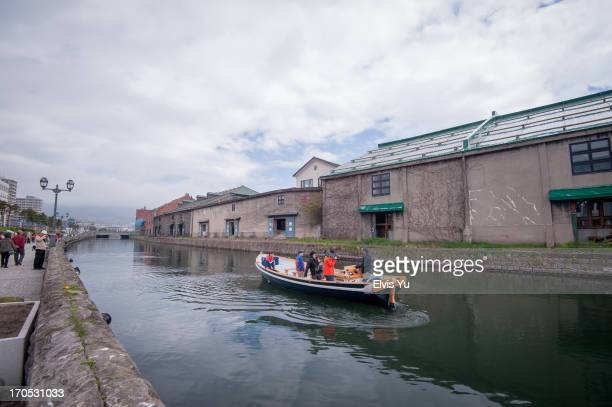 CONTENT] Otaru Unga was a central part of the city's busy port in the first half of the 20th century Large vessels were unloaded by smaller ships...