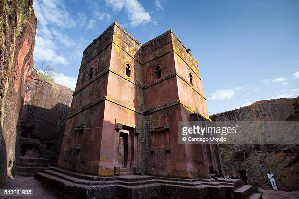 othodox rock-hewn church of saint george - lalibela stock photos and pictures