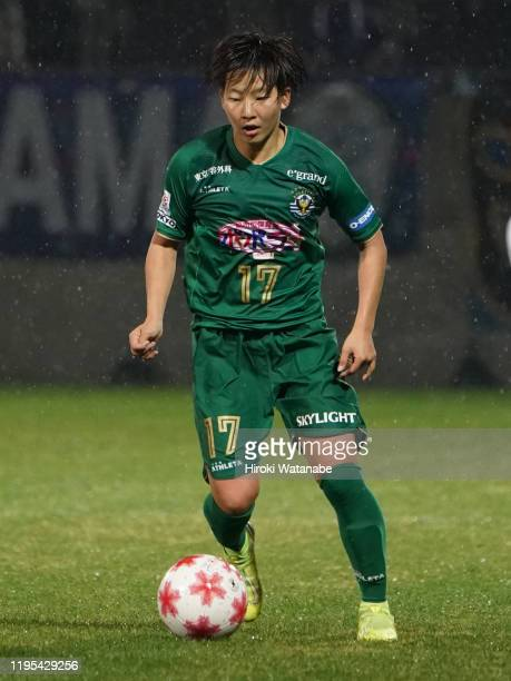 Oto Kanno of NTV Beleza in action during the Empress Cup 41st JFA Women's Championship Semi Final between NTV Beleza and Chifure AS Elfen Saitama at...