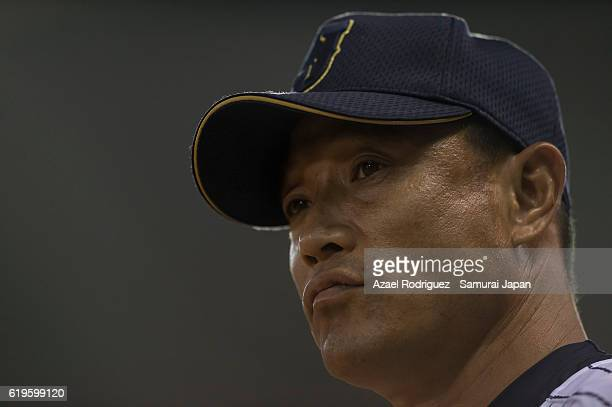 Otsuka Akinori pitching coach of Japan looks on during the WBSC U23 Baseball World Cup Group B game between Austria and Japan at Estadio de Beisbol...